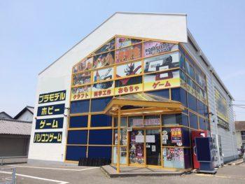 岡山市北区 ゲーム・ホビー店舗の屋根・外壁の塗り替え