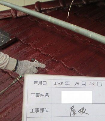 屋根の上塗り吹き付けで