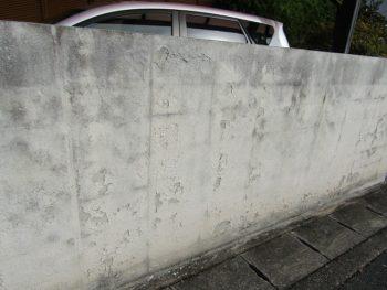 塗膜が浮いている塀