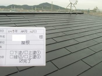 屋根の塗装完成