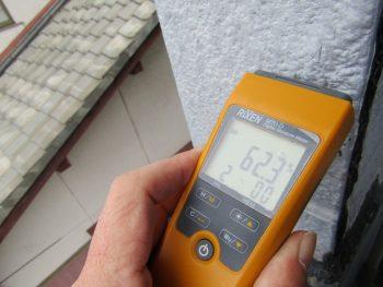 水分計による雨漏り調査