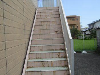 屋外階段塗装前